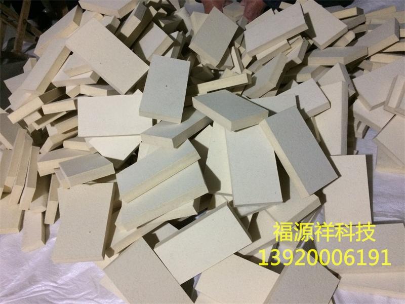 龙8国际老虎机刮板